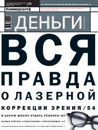 №12 от 03.04.2002