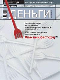 №23 от 19.06.2002