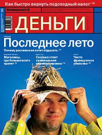 №32 от 21.08.2002