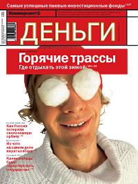 №44 от 12.11.2002