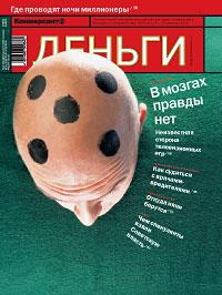 №6 от 17.02.2003