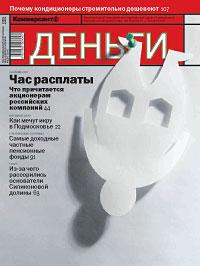 №18 от 12.05.2003