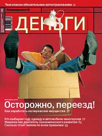 №29 от 28.07.2003