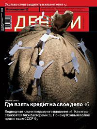№32 от 18.08.2003