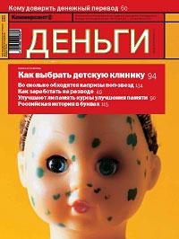 №40 от 13.10.2003