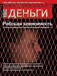 №5 от 09.02.2004