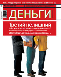 №13 от 05.04.2004