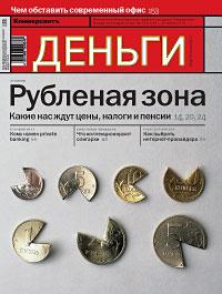 №15 от 19.04.2004