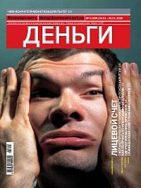 №3 от 24.01.2005