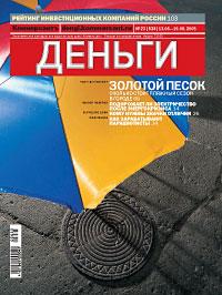 №23 от 13.06.2005