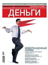 №40 от 10.10.2005