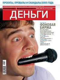 №51 от 26.12.2005