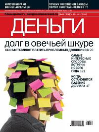 №48 от 04.12.2006