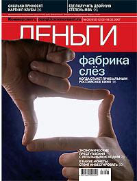 №5 от 12.02.2007