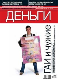 №15 от 21.04.2008