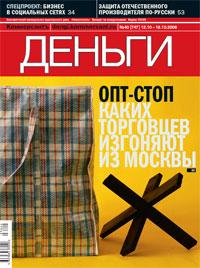 №40 от 12.10.2009
