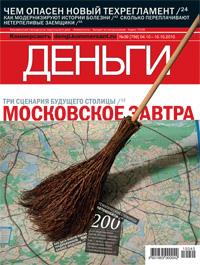 №39 от 04.10.2010