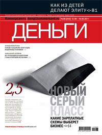 №36 от 12.09.2011