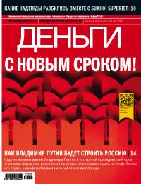 №19 от 14.05.2012