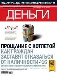 №24 от 18.06.2012