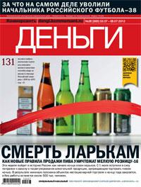 №26(883) от 02.07.2012