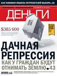 №42 от 22.10.2012