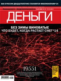 №49 от 10.12.2012