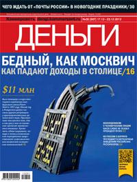 №50 от 17.12.2012