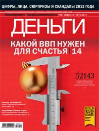 №51 от 24.12.2012