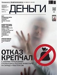 №41 от 20.10.2014
