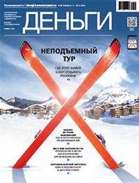 №46 от 24.11.2014