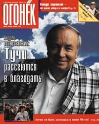№25  от 23.06.1996