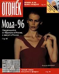 №27  от 08.07.1996