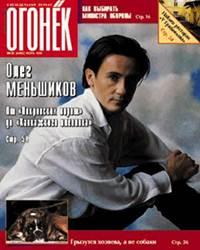 №29  от 22.07.1996