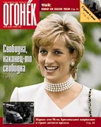 №30  от 29.07.1996