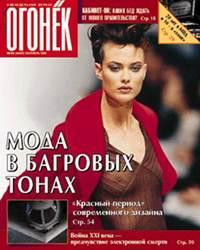№36  от 08.09.1996