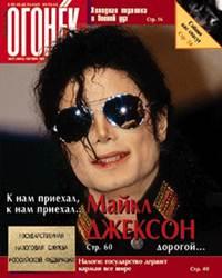 №37  от 15.09.1996
