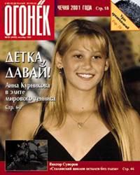 №38  от 22.09.1996