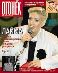 №39  от 29.09.1996