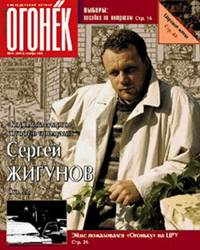 №41  от 13.10.1996