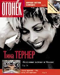 №45  от 10.11.1996