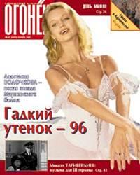№47  от 24.11.1996