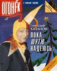 №52  от 29.12.1996