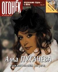 №01  от 12.01.1997