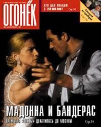 №03  от 26.01.1997