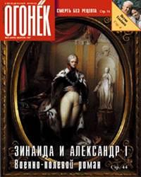 №06  от 16.02.1997
