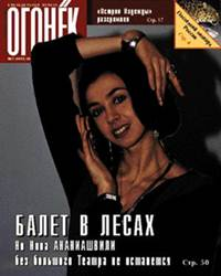 №07  от 23.02.1997