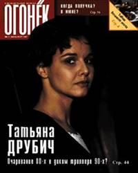 №11  от 23.03.1997