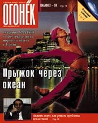 №12  от 30.03.1997