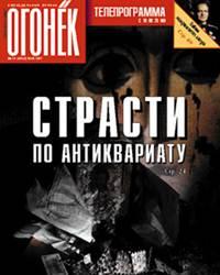 №19  от 18.05.1997